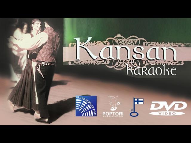 Kansan Karaoke vol 1 Matalan torpan balladi