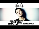 Yuri on Ice ED You Only Live Once Jackie O Russian Full Version