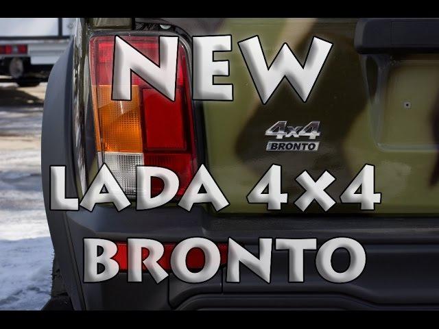 Обзор новой LADA 4x4 Bronto | Внедорожный Urban | Городская Рысь | НИВА