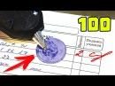 100 ЛАЙФХАКОВ ДЛЯ ШКОЛЫ ШКОЛЬНЫЕ ЛАЙФХАКИ КОНКУРС