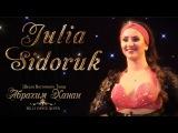 Julia Sidoruk