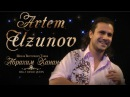 Artem Uzunov ⊰⊱ Gala Show Belly dance Queen'16.