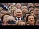 Реакция людей на Путина