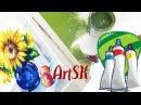 Рисую акварелью подсолнухи! Натюрморт поэтапно.ArtSK