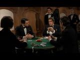 Блеф,классика мирового кино