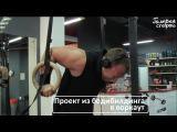 Из бодибилдинга в воркаут. From bodybuilding to workout. v4