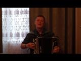 Виктор Гречкин (баян) - Кнопочки баянные
