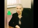 Презентация новой книги к.м.н. Н.Г. Байкуловой