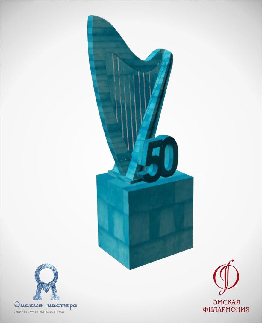 Омичам предлагают выбрать ледяную скульптуру, которую установят вчесть фестиваля «Белая симфония»