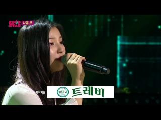 20170219 《KPOP STAR 6》 E25 Preview|K팝스타6 25회 예고 20