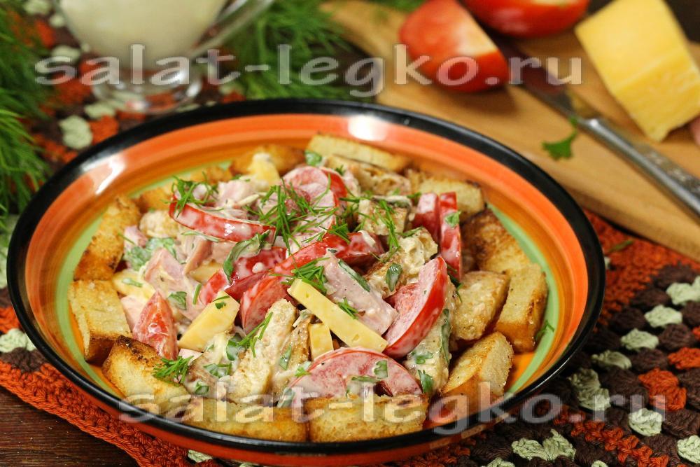 Простые и недорогие салаты с мясом