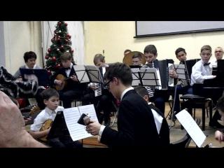 оркестр дмш 4 концертино