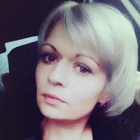 Эльза Чернявко