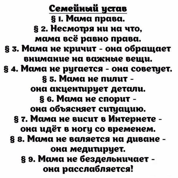 Фото №456261231 со страницы Дианы Слизченко