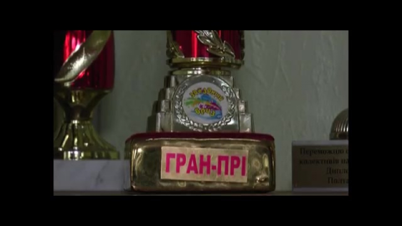 Театр танцю «Гармонія» із Решетилівки виборов гран-прі на міжнародному фестивалі