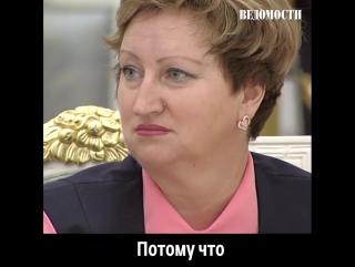 Путин – о школьном образовании