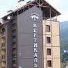 Гостиница «Вертикаль» Архыз
