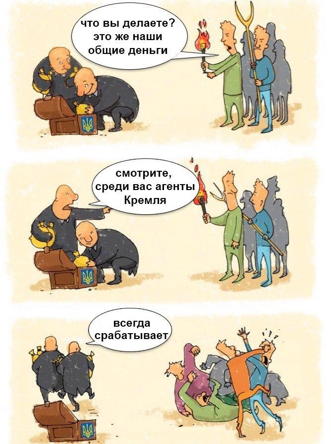 ГПУ не исключает влияние на события в Одессе 2 мая 2014 года представителей других государств, - Горбатюк - Цензор.НЕТ 6001
