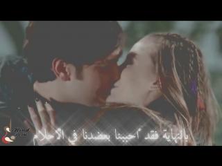 Yaman ● ♥ ● Mira ¦¦ Ağlayan Kalbim 💫💫💫