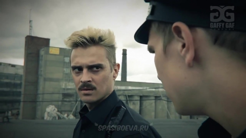 Корица - Новый полицейский (OST Полицейские будни)