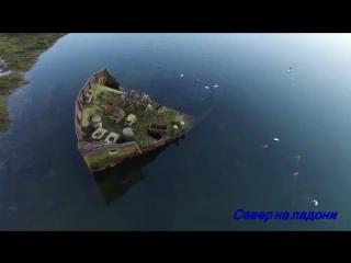Окрестности города Полярного, Мурманская область, губа Пала (Россия)