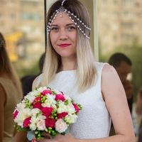 Аватар Надежды Леонтьевой