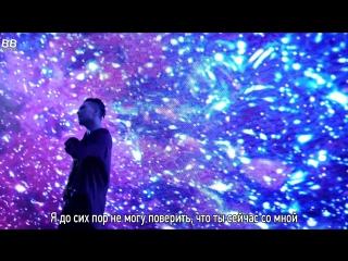 [BAMBOO рус.саб] TAEYANG – SO GOOD (LEXUS LC500 MV)