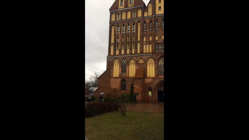 Konigsberger Dom