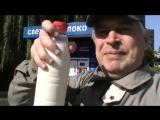 Видео обзор про синюю будку  Свежее молоко 24 часа