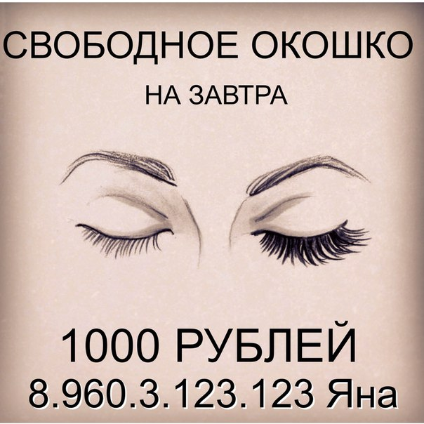 Фото №456239054 со страницы Яны Петровой