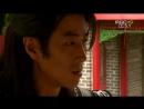 12 Легенда о четырех стражах Небесного владыки Южная Корея
