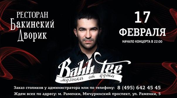 фото из альбома Бахтияра Алиева №12