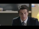 Княжна из хрущевки  1-4 серии (2012) HD