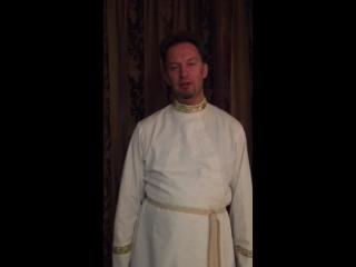 Видеообращение к г. Альметьевск
