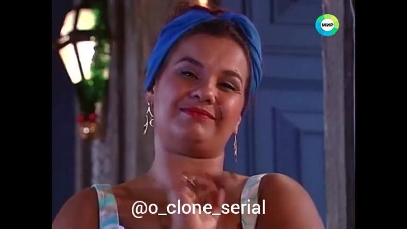 Нанду и Сесеу и Телминья и Карл и Кларисса сериал Клон Бразилия 2003 год