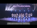 TS ONE HIP HOP SERIES BATTLE SCHOOL VIDEO BY MEGOGO.LIVE