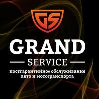 grand.service.nvkz