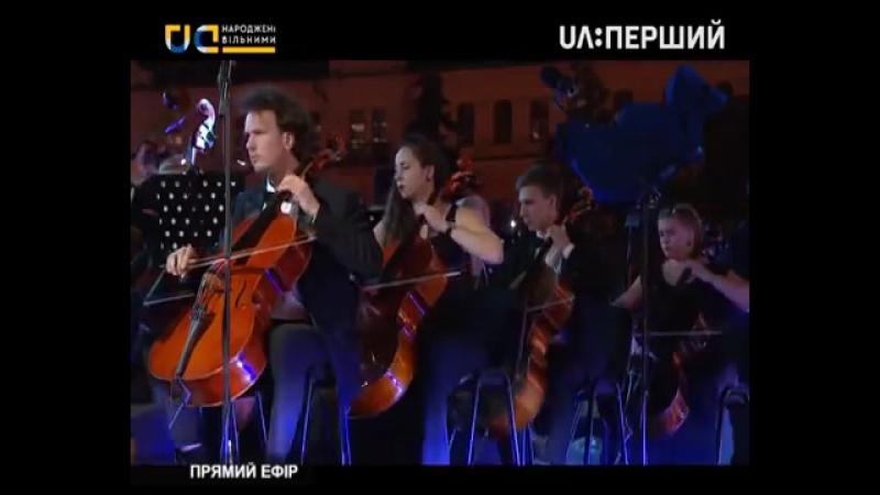 оркест Народжені вільними Киррило Карабиць