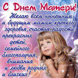 Наталья Жуколина | Иваново