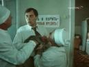 «Безумный день инженера Баркасова» (1983) 1-я серия