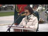 Прямая трансляция с открытия памятника Михаилу Калашникову
