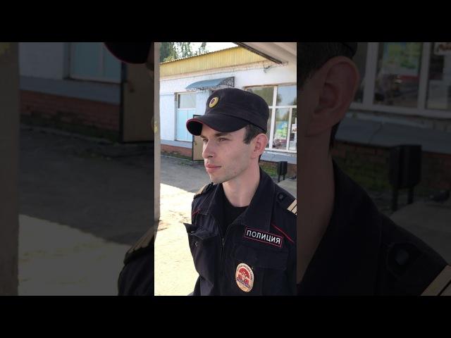 Беспредел сотрудников полиции и их начальства Г.Новозыбков