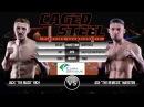 CSFC 17 Jack Rich vs Ash Marston
