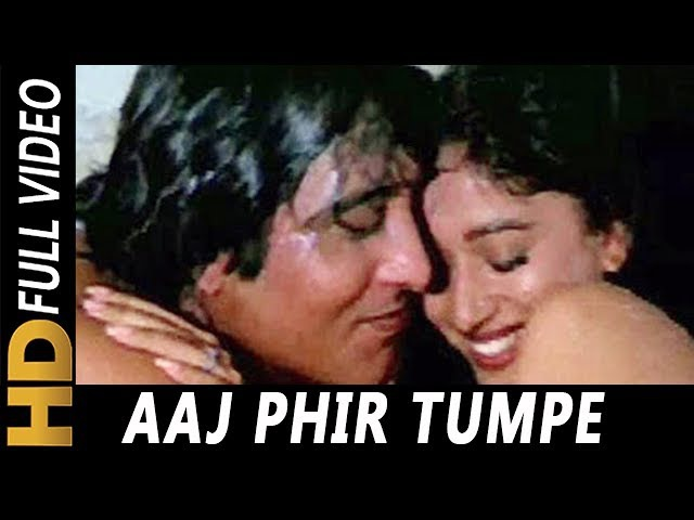 Aaj Phir Tumpe Pyar Aaya Hai - Original Version |Pankaj Udhas, Anuradha Paudwal | Dayavan 1988 Songs