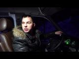 ГАЗ Баргузин 4х4 часть 3