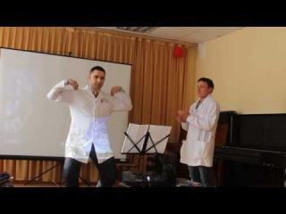 Врач-терапевт Сухорослов и фельдшер Аюпов -пантомима о заболеваниях сердца