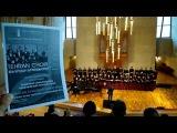 Ереван, Иранский хор в Доме Камерной Музыки, май 2017