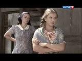 1943. Серия 12 (2013) @ Русские сериалы