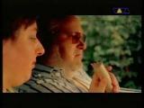 Da Hool - Meet Her At The Loveparade 2001.dat