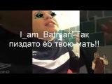 I am Batman-Так пиздато ёб твою мать!! (Полная версия).